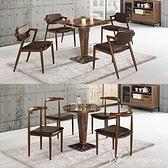 【水晶晶家具/傢俱首選】JM11013-2 魯伯特&辛普生2.3呎古銅色工業風休閒桌~~雙款可選~~椅子另購