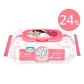 貝恩 超純水80片裝嬰兒保養柔濕巾(3入裝)x8串-鼠年新春版