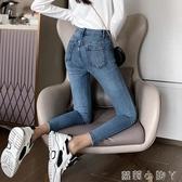 夏季薄款牛仔褲女高腰彈力修身顯瘦緊身夏天小腳九分長褲女士外穿