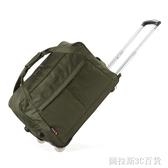 時尚男女旅行包拉桿包折疊牛津布手提行李包袋登機拉桿包包防水包 QM圖拉斯3C百貨