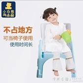 兒童洗頭椅洗頭床寶寶洗髮椅躺椅可摺疊加大 怦然心動