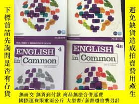 二手書博民逛書店ENGLISH罕見in Common 4、4A、4B、4(四本合