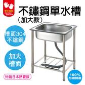 [ 家事達 ] AC 頂級  加大型不鏽鋼單水槽(W72公分)   DIY