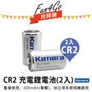 放肆購 2入 Kamera CR2 充電電池 鋰電池 拍立得 充電式 電池 Mini 70 25 50 50s 55 SP1 SP-1 PIVI MP300 MP100 MP70