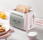 特賣麵包機Bear/小熊 DSL-A02W1烤面包機全自動家用早餐2片吐司機土司多士爐 LX