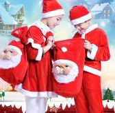 12/11 可愛創意聖誕節服飾 兒童聖誕老人服 聖誕禮物 (聖誕服裝+禮物袋 全包套)