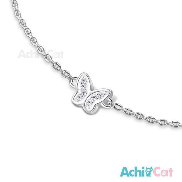 AchiCat 925純銀手鍊 知心閨蜜情人節生日送禮925銀飾女手鏈蝴蝶飛舞HS6029