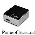 【鼎立資訊】Power4 2.1A USB快速充電旅充(黑)