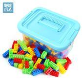 兒童益智拼插塑膠積木3-6周歲男孩1-2歲女孩寶寶拼裝拼插7-8-10歲 名創家居館igo