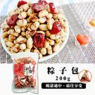 【百桂食品】蔓越莓納豆200g-粽子包(...