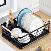 瀝水架瀝碗架家用放碗架瀝水碗架廚房碗碟架【奇妙商舖】
