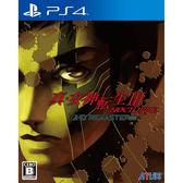 PS4 真‧女神轉生 III Nocturne HD Remaster 中文版 【預購10/29】