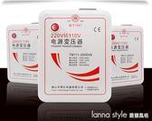 變壓器原廠舜紅3000W 220v轉110v電壓轉換器  LannaS  YDL