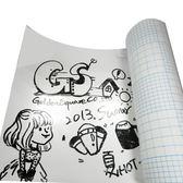 金德恩【台灣製造】白板紙 無痕自黏式壁貼書寫/適用白板筆 (150X45CM)