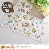 兒童純棉紗布毛巾(2條一組) 台灣製角落小夥伴授權正版  魔法Baby