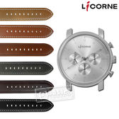LICORNE 力抗 / LT124MWC / MYO 首創自由搭配藍寶石水晶玻璃真皮手錶 銀色 45mm