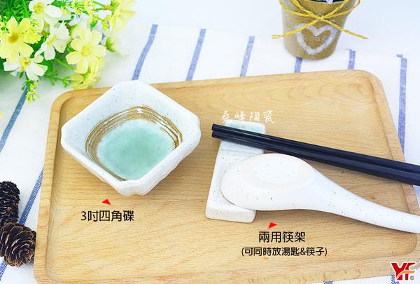 【堯峰陶瓷】日式餐具 綠如意系列 兩用筷架( 兩個一組) 筆架|筷架套組餐具系列|餐廳營業用