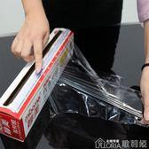 妙美PE食品保鮮膜家用餐飲120米大捲帶切割器廚房盒裝經濟裝   歌莉婭