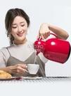 保溫壺 物生物歐式保溫壺 家用熱水壺暖壺開水大容量學生宿舍暖瓶暖水瓶 京都3C