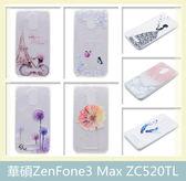 華碩 ZenFone 3 Max (ZC520TL) 彩繪TPU軟殼 軟套 輕薄 防摔 輕薄 手機殼 手機套 保護殼 外殼