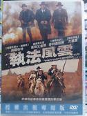 影音專賣店-D17-023-正版DVD【執法風雲】-尚羅伯特*方基墨*崔斯艾金斯