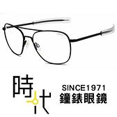 【台南 時代眼鏡 RANDOLPH】光學眼鏡鏡框 AF202 58 黑色鏡框眼鏡 飛官款眼鏡 純正美國製 軍規認證