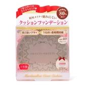 SWEETS SWEETS棉花糖無瑕氣墊粉餅01-自然色【康是美】