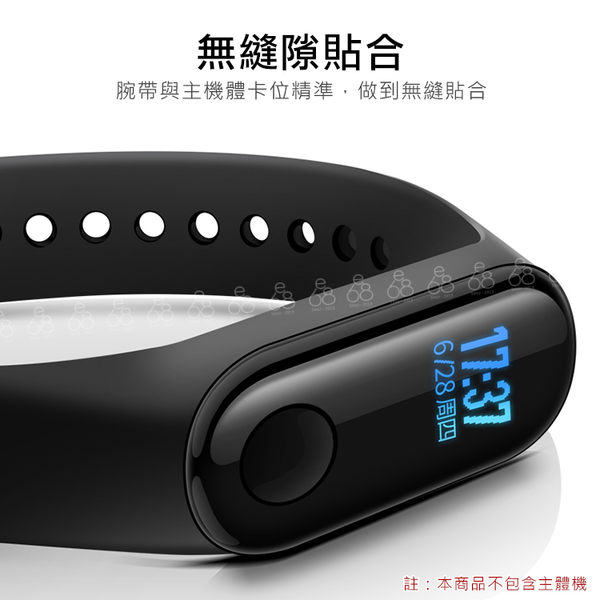 [替換帶] 小米手環 3 4 錶帶 手錶 小米 智能錶 手環 替換帶 矽膠 防掉 智能手錶 運動 單色 腕帶