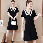 洋裝 大尺碼女裝新款氣質顯瘦小黑裙胖妹妹mm夏裝法式藏肉減齡連身裙
