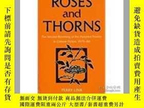 二手書博民逛書店Roses罕見and Thorns: The Second Bl