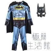 聖誕節cos舞會年會節目表演肌肉服裝蝙蝠俠兒童【極簡生活】