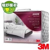 3M專櫃限定版- 新絲舒眠精緻德國進口棉材極暖冬被雙人6X7尺送枕心1對