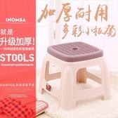 塑料凳子加厚型兒童矮凳浴室凳方凳小板凳換鞋凳熊熊物語