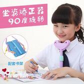 學生兒童寫字視力保護器預防近視坐姿矯正器姿勢的支架包  全店88折特惠