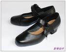 ~節奏皮件~☆國標舞鞋~~摩登鞋款 舞鞋...