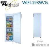 【佳麗寶】-預購(Whirlpool 惠而浦)193L風冷力式冷凍櫃WIF1193W 白色
