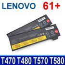 聯想 LENOVO T580 61+ 6芯 原廠規格 電池 T470 T480 T570 P51S P52S A475 01AV422 01AV423 01AV424 01AV425