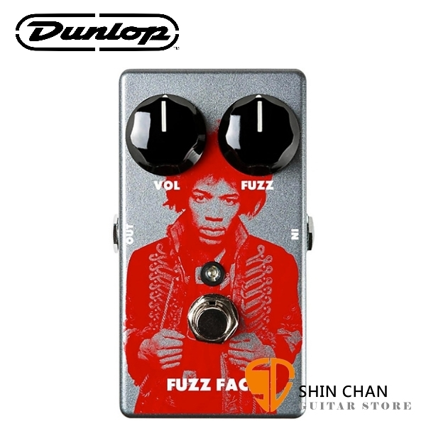 Dunlop JHM5 FUZZ 法滋破音效果器【Jimi Hendrix Fuzz Face Distortion Pedal】