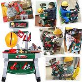 過家家兒童工具箱玩具套裝 全館8折