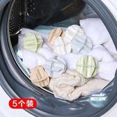 洗衣球 魔力洗衣球洗衣機里的摩擦球家用去污防纏繞球內衣洗護球洗衣用球 1色