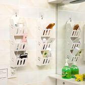 衛生間浴室置物架壁掛廁所洗手間墻上墻面洗漱化妝品雜物收納架【快速出貨】