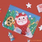 筆電包iPad Pro錦鯉火鍋小熊好運豬豬電腦內膽包【公主日記】