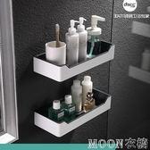 浴室置物架2層衛生間壁掛式收納架 免打孔廁所淋浴房洗漱臺洗手間 moon衣櫥