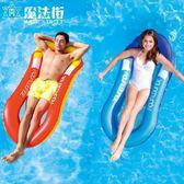 大號充氣躺椅游泳圈浮排 拍照凹照型游泳大型網兜浮床 魔法街