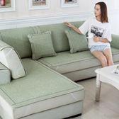 (中秋大放價)夏季沙發墊夏天涼墊沙發涼席子坐墊冰絲客廳通用防滑藤席沙發套xw