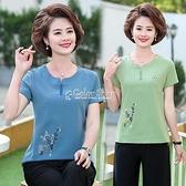 媽媽夏裝T恤新款氣質中年女裝夏季短袖打底小衫洋氣薄款襯衣 快速出貨