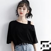 吊帶露肩短袖T恤女寬鬆韓版黑色上衣潮夏季【左岸男裝】