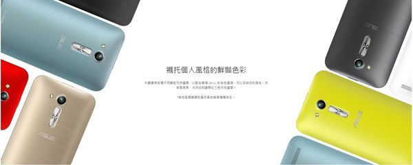 [全新福利品]ASUS ZENFON GO (ZB4502KL) 8GB