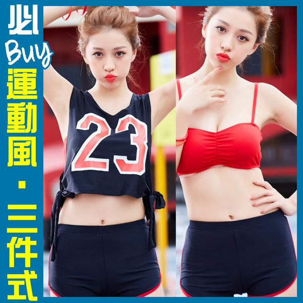 三件式比基尼 泳衣罩衫 比基尼泳衣 三件式泳裝 溫泉 無鋼圈比基尼 情人節 比基尼罩衫