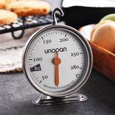 溫度計家用烘焙測烤箱用的測溫計烘培工具誤差小耐高溫器 ATF英賽爾3C數碼店